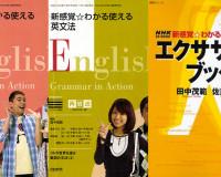 ネイティブの感覚で話せるようになるおすすめの瞬間英作文第3ステージ用書籍
