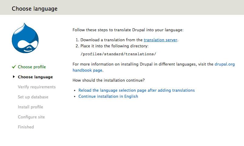Drupal7インストール画面3