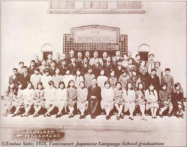 初期日本人学校