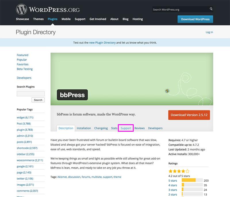 WordPressプラグインサポートページ