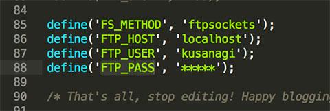 ftpパスワードの入力