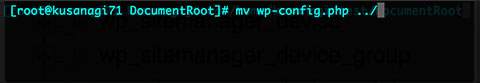 wp-config.phpを移動