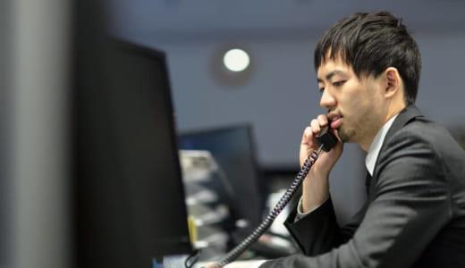 英語の電話が難しい理由とすぐにできる対策3つを解説!