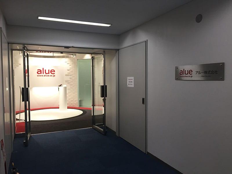 alugo2
