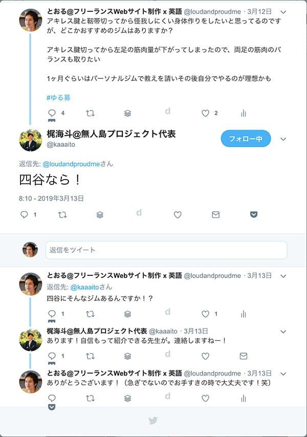 心身健康倶楽部 twitter