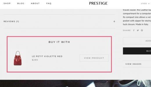 Shopify商品ページでPrestigeテーマのBUY IT WITHの表示方法
